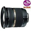 【送料無料】 タムロン 交換レンズ SP AF10-24mm F/3.5-4.5 Di II LD Aspherical [IF]【ペンタックスKマウント】[B001PSPAF10243546DI2]