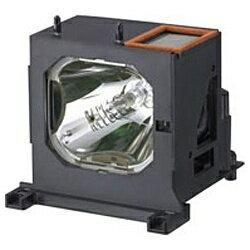 【送料無料】 ソニー 交換ランプ LMP-H200[LMPH200]