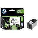 HP 【純正】 HP 920XL インクカートリッジ (黒 増量) CD975AA