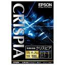 エプソン 写真用紙クリスピア 高光沢 (KGサイズ・100枚) KKG100SCKR