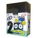 イーサプライズ DVD/CDトールケース 14mm (2枚収納×5・ブラック) ETC25BK