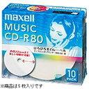 マクセル Maxell CDRA80WP.5S 音楽用CD-R [5枚 /インクジェットプリンター対応]