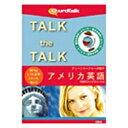 """インフィニシス infinisys """"Talk the Talk"""" ティーンエージャーが話すアメリカ英語[TALKTHETALKティーンエー]"""