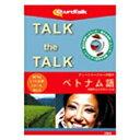 """インフィニシス infinisys """"Talk the Talk"""" ティーンエージャーが話すベトナム語[TALKTHETALKティーンエー]"""