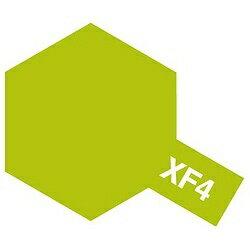 タミヤ タミヤカラー エナメル XF-4 イエローグリーン