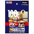 """ナカバヤシ """"Digio"""" デジカメ光沢紙PX (L判・100枚) JPPX-LN-100[JPPXLN100]"""