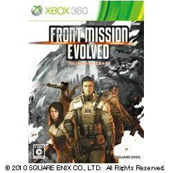 スクウェアエニックス フロントミッション エボルヴ【Xbox360ゲームソフト】
