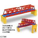 タカラトミー TAKARA TOMY プラレール J-04 大きな鉄橋の画像