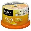 CD-R 50CDQ80GPWP