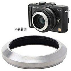 エツミ 【レンズフード】メタルインナーフード 4...の商品画像