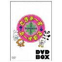 【送料無料】 ソニーミュージックマーケティング さまぁ〜ず×さまぁ〜ず DVD-BOX(8・9