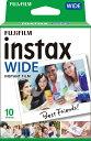 富士フイルム FUJIFILM インスタントカラーフィルム instax WIDE 1パック(10枚入)[INSTAXWIDEWW1]