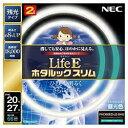 NECライティング 丸形スリム蛍光ランプ 「LifeEホタルックスリム」(20形+27形/昼光色/2本入) FHC66ED-LE-SHG[FHC66EDLESHG]