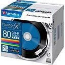 Verbatim バーベイタム MUR80PHS20V1 音楽用CD-R Verbatim(バーベイタム) [20枚 /700MB]