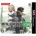 【送料無料】 コナミデジタルエンタテイメント メタルギアソリッド スネークイーター3D【3DSゲーム