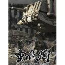 カプコン 重鉄騎【Xbox360ゲームソフト】