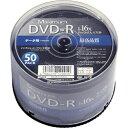 【あす楽対象】 MAXIMUM 16倍速対応 データ用DVD-Rメディア (4.7GB・50枚) MXDR47JNP50