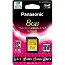 パナソニック RP-SDWA08GJK 8GB・Class10対応SDHCカード RP-SDWA08GJK[RPSDWA08GJK]