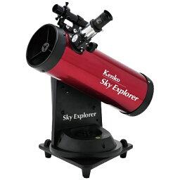 【送料無料】 ケンコー 天体望遠鏡 スカイエクスプローラー SE-AT100N[SEAT100NRD]