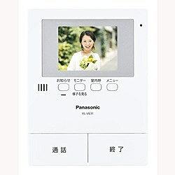 【送料無料】パナソニックテレビドアホン用増設モニター(電源コード式・直結式兼用)[VLV631K]