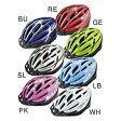 ブリヂストン 子供用ヘルメット NEWエアリオ(ピンク/54〜56cm) CHNA5456(B371354PK) [生産完了品 在庫限り]