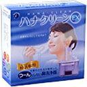 【送料無料】 東京鼻科学研究所 デラックスタイプ鼻洗浄器 ハナクリーンEX[ハナクリー