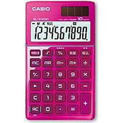 カシオ デザイン電卓 (10桁) SL-Z1000PK(ピンク)[SLZ1000PKN]