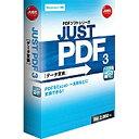 ジャストシステム JUST SYSTEMS 〔Win版〕 JUST PDF 3 データ変換
