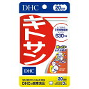 DHC 【DHC】キトサン 20日分(60粒)