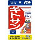 DHC ディーエイチシー DHC(ディーエイチシー) キトサン 20日分(60粒)〔栄養補助食品〕