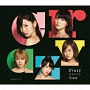 ソニーミュージックマーケティング ℃-ute/Crazy 完全な大人 初回生産限定盤E 【CD】