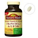 大塚製薬 Otsuka NatureMade(ネイチャーメイド)マルチビタミン&ミネラル(200粒)【wtcool】