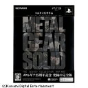 METAL GEAR SOLID THE LEGACY COLLECTION [PS3] ���i�摜