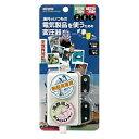 ヤザワ YAZAWA 変圧器 (ダウントランス・熱器具専用)(1000W) HTD130240V1000W