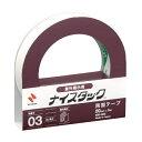 ニチバン NICHIBAN [両面テープ] ナイスタック 屋外掲示用 (サイズ:20mm×5m) NW-N20 NWN20