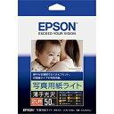 エプソン 写真用紙ライト 薄手光沢(2L判・50枚) K2L50SLU