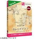 【送料無料】 ヒューリンクス 〔Mac版〕【英語版】 KaleidaGraph 4.5[KALEIDAGRAPH4.5MAC]
