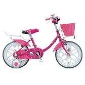 【送料無料】 ブリヂストン 18型 子供用自転車 ハローキティ ポップ(マゼンタ) KT18E3 【代金引換配送不可】