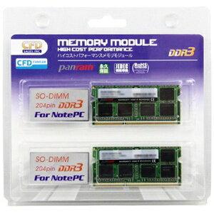 【送料無料】 CFD DDR3 - 1600 204pin SO-DIMM (4GB 2枚組) W3N1600PS-4G(ノートパソコン用) [増設メモリー][W3N1600PS4G]
