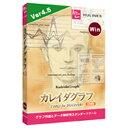 【送料無料】 ヒューリンクス 〔Win版〕 カレイダグラフ 4.5[KALEIDAGRAPH4.5WIN]
