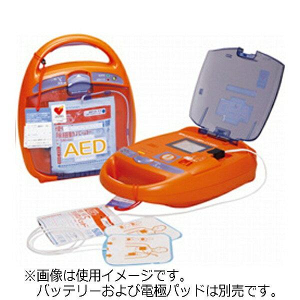 【送料無料】 日本光電 自動体外式除細動器 「カルジオライフ」(本体のみ) AED-2150[AED2150] 【メーカー直送・代金引換不可・時間指定・返品不可】