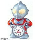 【送料無料】 セイコー 目覚まし時計 「ウルトラマン」 JF336A