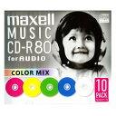 マクセル Maxell CDRA80MIXS1P10S 音楽...