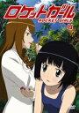 ハピネット Happinet ロケットガール 4【DVD】