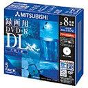 三菱化学メディア 録画用DVD-R DL 2-8倍速 CPRM対応 5枚 【インクジェットプリンタ対応】 VHR21HDSP5