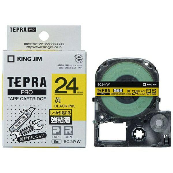 キングジム KING JIM テプラ(TEPRA) 強粘着ラベルテープ (黄テープ/黒文字/24mm幅) SC24YW