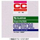家電, AV, 相機 - フジフイルム CCフィルター CC B-5 ブルー 10×10