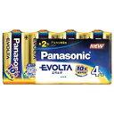 パナソニック Panasonic LR14EJ/4SW LR14EJ/4SW 単2電池 EVOLTA(エボルタ) 4本 /アルカリ LR14EJ4SW panasonic