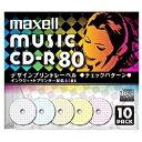 マクセル Maxell CDRA80PMIXS1P10S 音楽用CD-R 10枚 /インクジェットプリンター対応