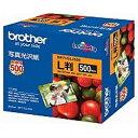 ブラザー brother 写真光沢紙 (L判・500枚) BP71GLJ500